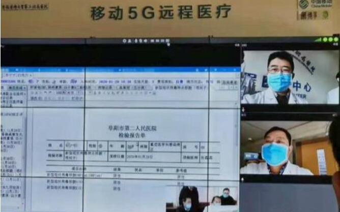 疫情防控中5G应用,中国市场出现哪些亮点?