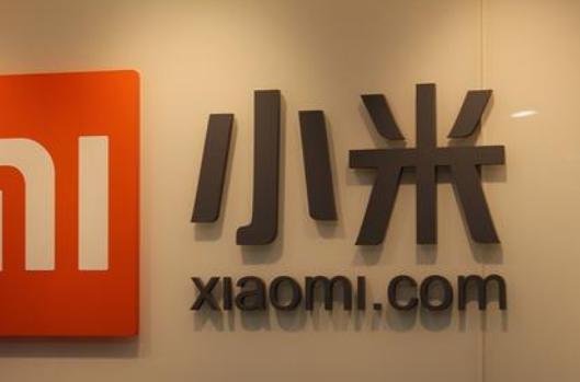 深圳小米通讯技术成立 注册资本为5000万人民币