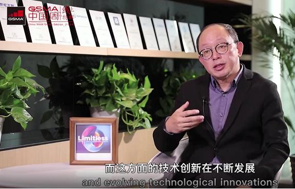 5G正成为行业应用的关键基础设施