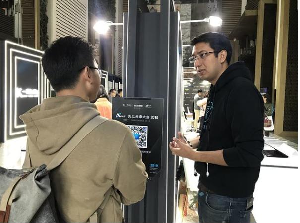 北京正成为新一代创业公司的灯塔,成为人工智能创业者的乐土