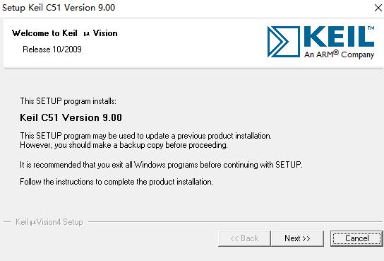 Keil C51 9.0软件和注册机及安装教程资料合集免费下载