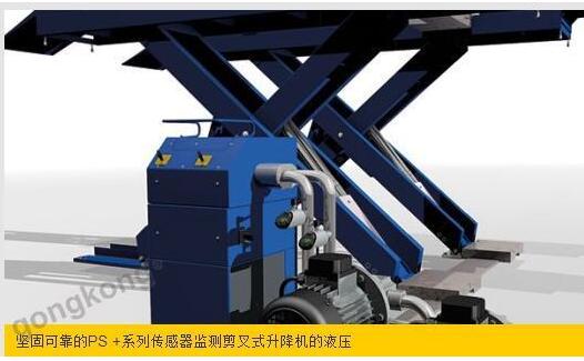 图尔克ps+系列压力传感器在液压剪叉式升降机中的.图片