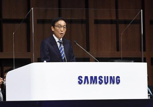 三星腾博会大厅安卓版下载预计今年5G存储芯片需求将增长