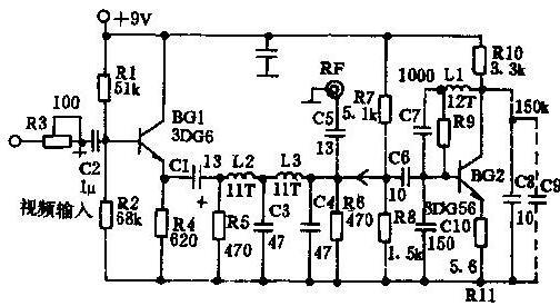 三款射频调制器电路图