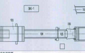 基于DeviceNet总线技术实现切片回潮电控系统的设计