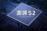 小米已经放弃了澎湃S2处理器吗?