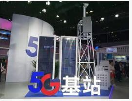 中國聯通和中國電信已累計開通了共享5G基站5萬個