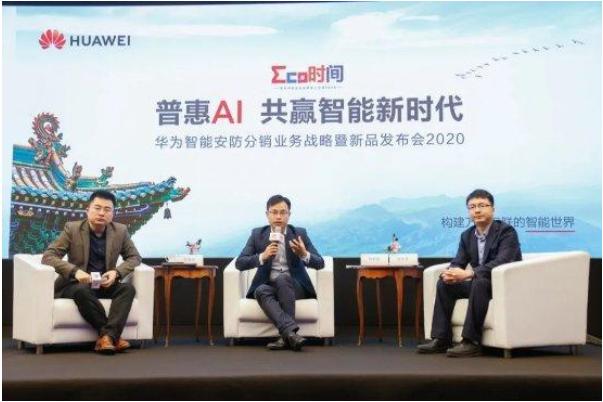 将AI推入千家万户,共赢智能新时代