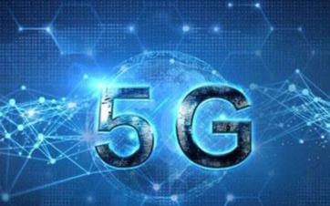 Wi-Fi 6和5G将如何大规模改变个人计算