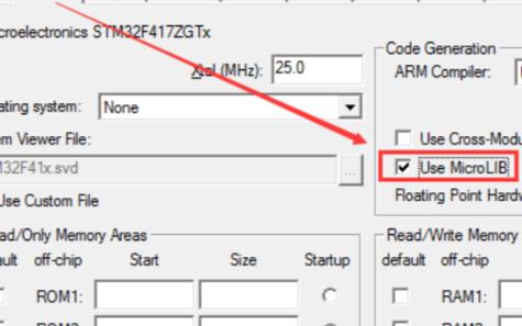 关于 printf和scanf在开发STM32中的配置和应用