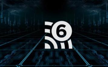从Wi-Fi 6的到来看家庭网络的优化之路