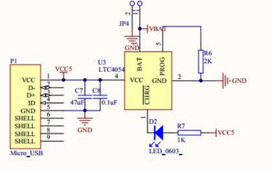 如何使用红外温度传感器设计一个红外测温手环
