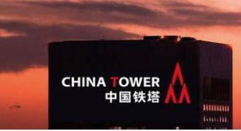 中国铁塔发布了2019年业绩报告已建成了16.1万个5G站址