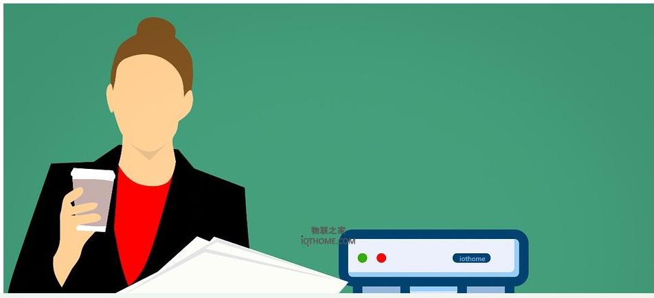 商务办公的形式物联网如何来改变