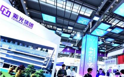 紫光存储解散?官方回应NAND业务逐步转移到长江存储