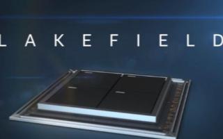 英特尔LakeField项目芯片性能曝光,为Pe...