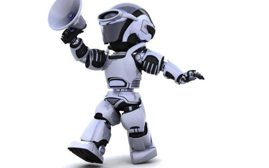 如何进行双足竞步机器人机构和控制系统的设计