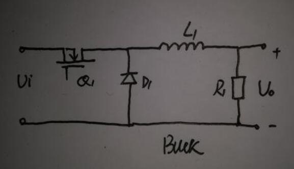 BUCK正激电路三种电源拓扑的工作原理