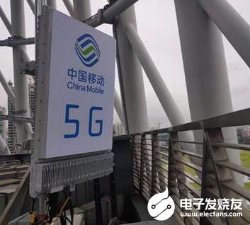2020年將是5G基站建設高潮期 通信板塊有望迎來市場春天