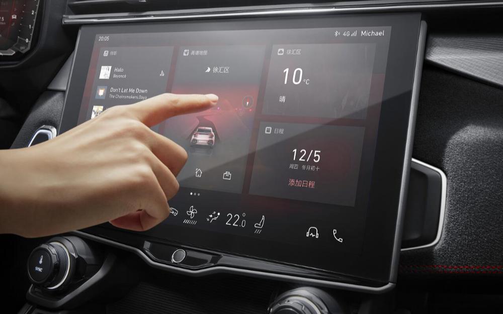 打造智能座舱新入口!汇顶科技创新车载指纹方案首获规模商用