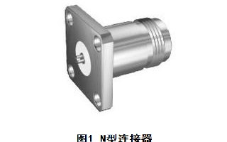 天線端口連接器的基本介紹及應用分析