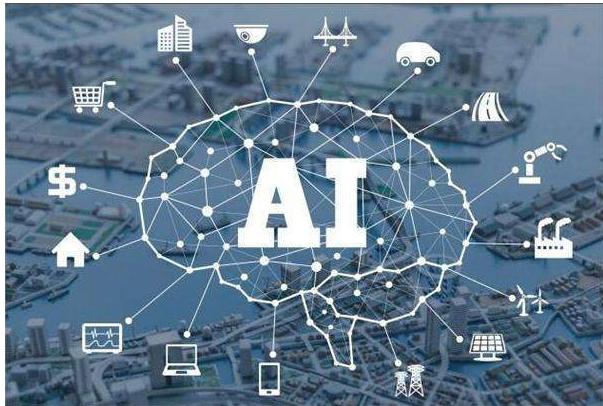 人工智能和5G带来怎样的一个新世界