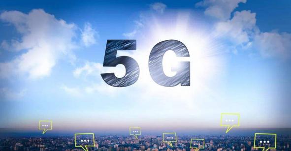 5G的發展將會給存儲行業帶來什么