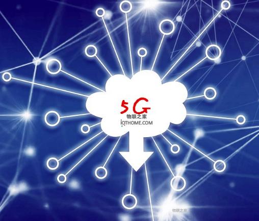 5G的到来将促进电信运营商网络共享的发展