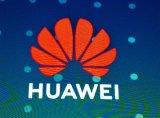 华为重组澳洲业务 5G被禁推出WiFi 6设备