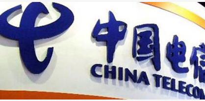 中国电信移动用户规模已达到了3.36亿户4G用户...