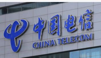 中国电信正在全面推进云网融合构建云网融合的数字化...