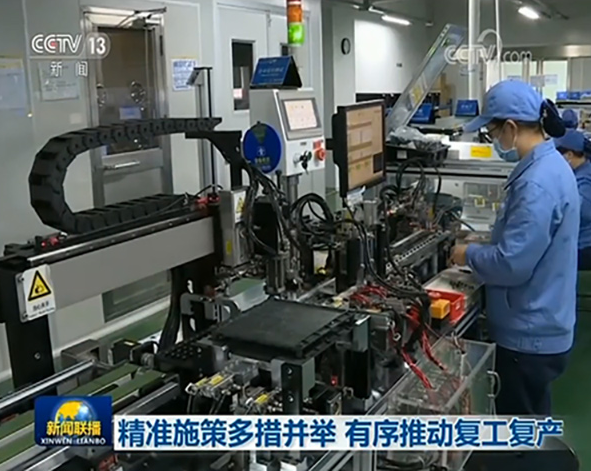 CCTV鏡頭聚焦金升陽生產基地