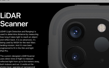 ?iPad首发DToF技术,它将改变AR行业?