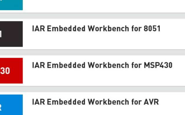 IAR for ARM介绍、 下载、安装与注册
