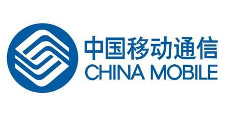 """中国移动5G套餐用户达1540万户,将继续稳步实施""""5G+""""计划"""