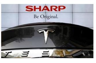 夏普对特斯拉提起诉讼 称其车载通讯设备侵权