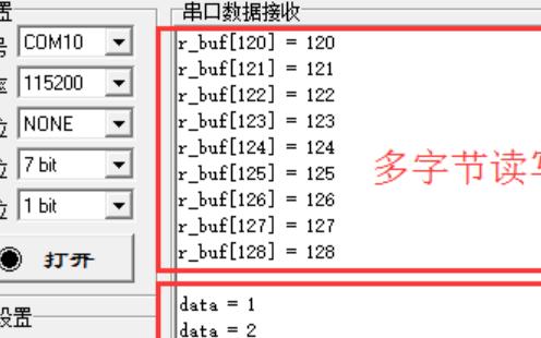 STM32F10x _硬件I2C读写EEPROM(标准外设库版本)