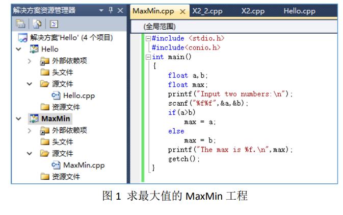 如何将完成特定任务的程序代码封装成函数
