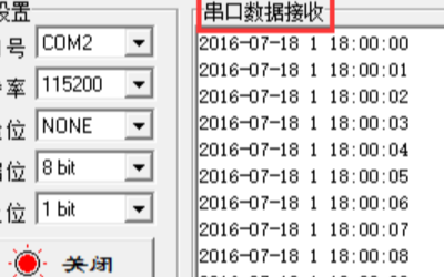 STM32F10x_ RTC日历