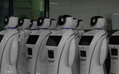 新基建促使服務機器人行業進入快車道
