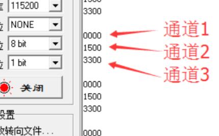 STM32F10x_ ADC三通道DMA连续转换(3通道、软件单次触发)
