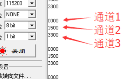 STM32F10x_ ADC三通道DMA連續轉換(3通道、軟件單次觸發)