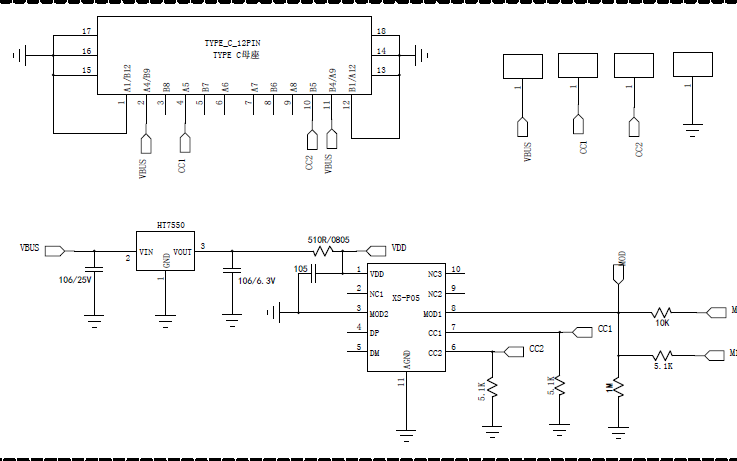 PD受電端協(xie)議芯jiu)SP05的電路原(yuan)理(li)圖免費下(xia)載