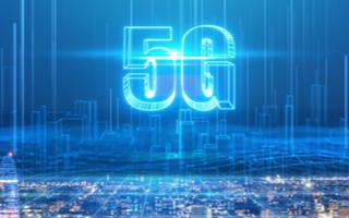 5G引领新基建发展,推动车联网市场优势向产业优势延伸