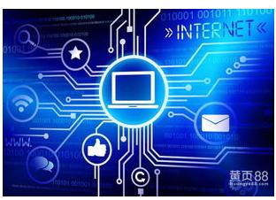 RFID應用結合訂單管理可以帶來什麼(me)優勢