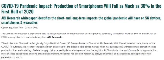新冠疫情将影响上半年智能手机产量下降30%