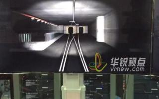 虚拟现实技术在轨道交通教学方面的应用