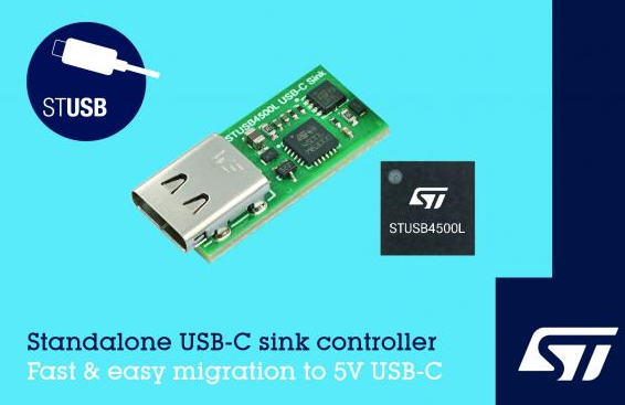 意法(fa)半(ban)導體推出USB-C控制器IC產品(pin)系(xi)列xie)pin),僅適shi)糜yu)5V受(shou)電設備
