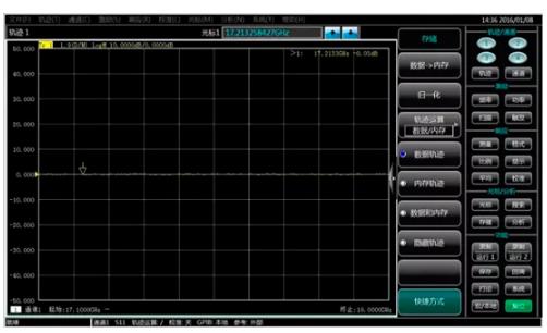 基于频偏功能混频器/变频器一致性测量