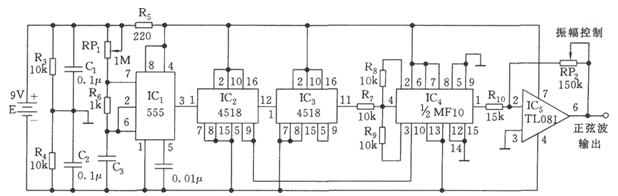 三款正弦波發生器電路圖分享